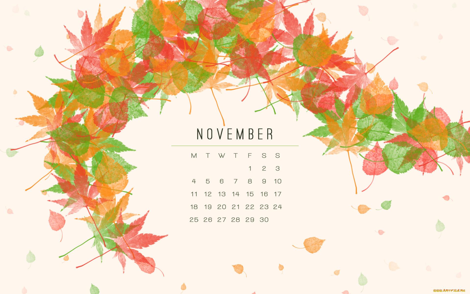 Картинка календаря ноябрь